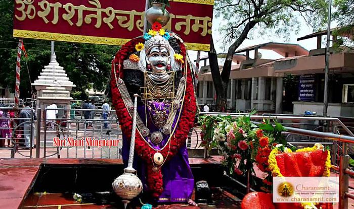Shani-Shinganpur