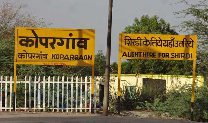 Shirdi To Kopargaon/Kopargaon Station Cab/Taxi Railway Bord